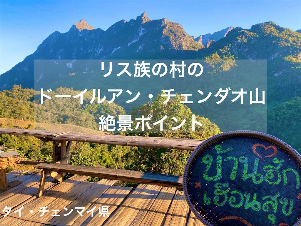 f:id:manao-life:20210109223759j:image