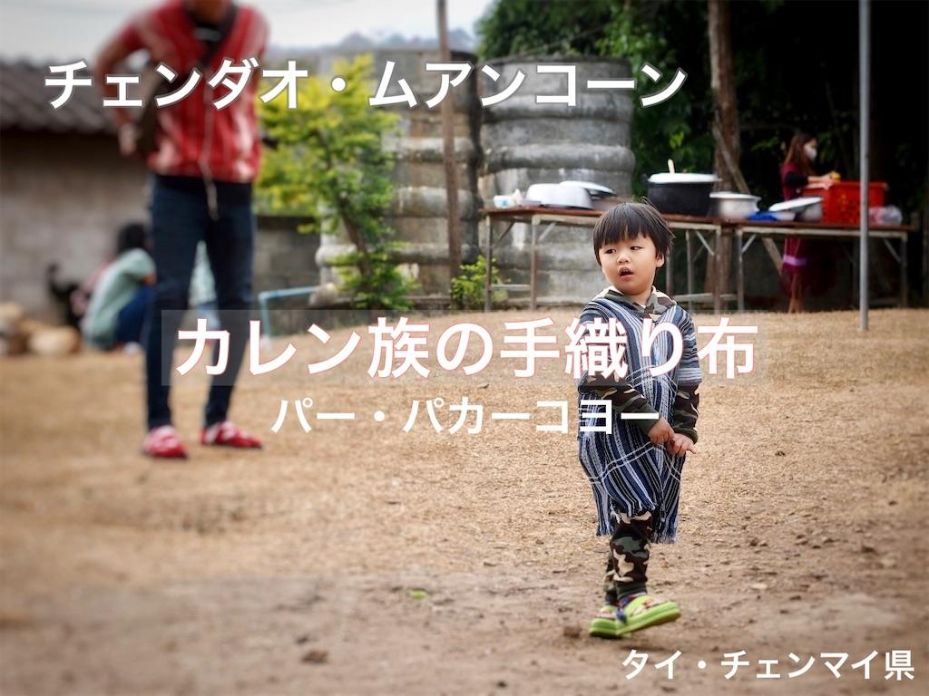 f:id:manao-life:20210117093806j:image