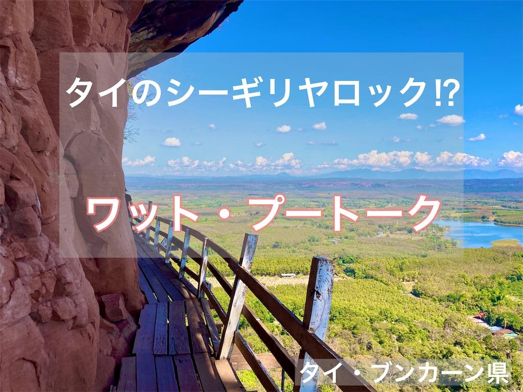 f:id:manao-life:20210130125011j:image
