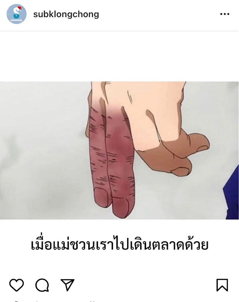 f:id:manao-life:20210707170144j:image