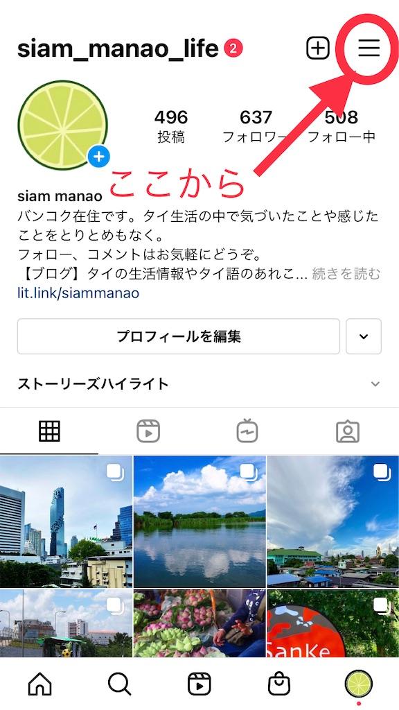 f:id:manao-life:20210728010019j:image