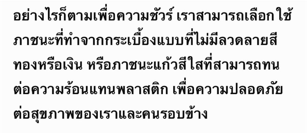 f:id:manao-life:20210811191752j:image