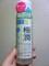 ヒアルロン酸化粧水