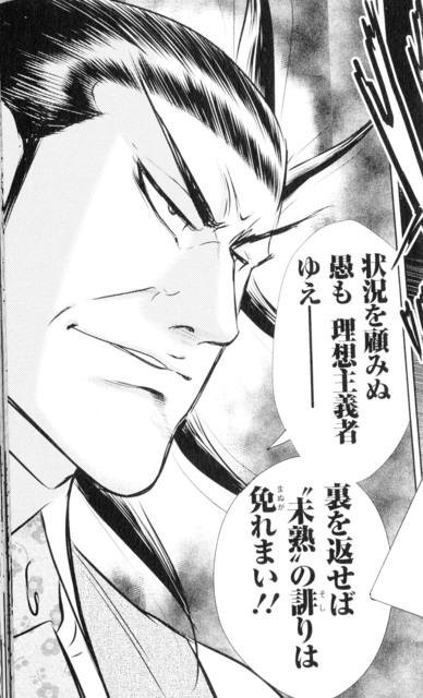 wasizu3.jpg