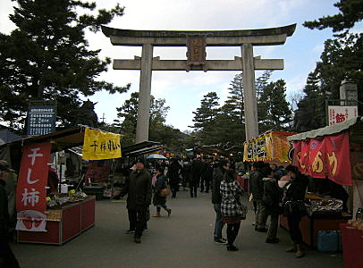 f:id:manasaka:20130125154557j:image
