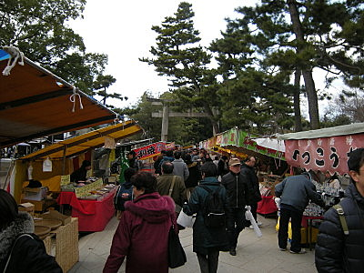 f:id:manasaka:20130125154702j:image