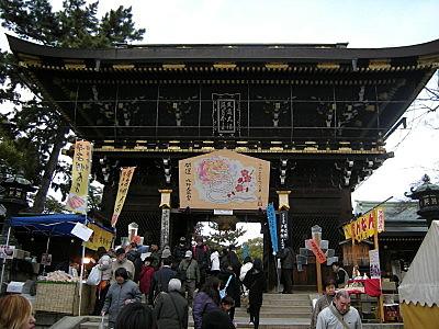 f:id:manasaka:20130125154954j:image