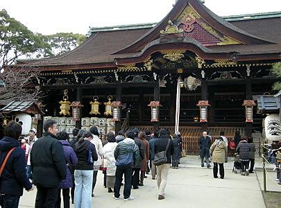 f:id:manasaka:20130125155758j:image