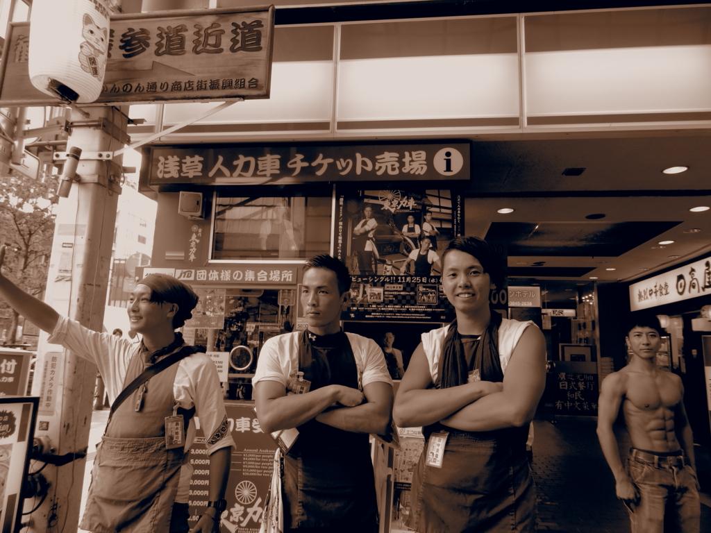 f:id:manato-kumagai:20160715173312j:plain