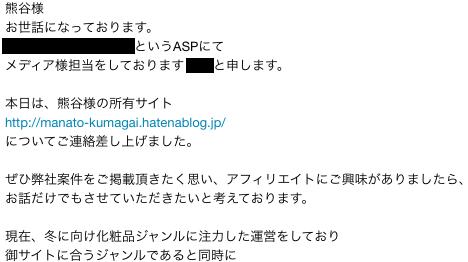 f:id:manato-kumagai:20160724150625p:plain
