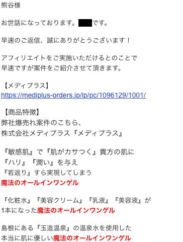 f:id:manato-kumagai:20160724151602p:plain