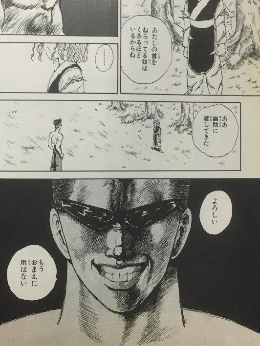f:id:manato-kumagai:20180118155043j:plain