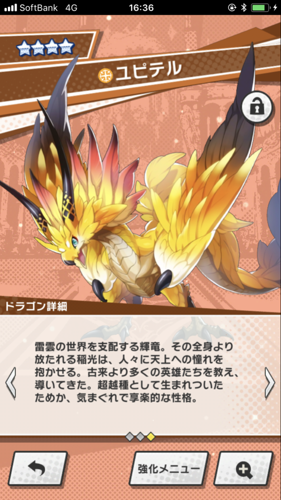 f:id:manato-kumagai:20181025171108p:plain