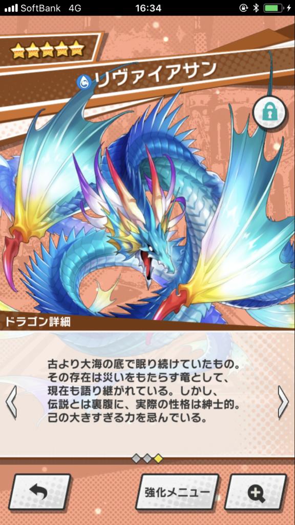 f:id:manato-kumagai:20181025171742p:plain