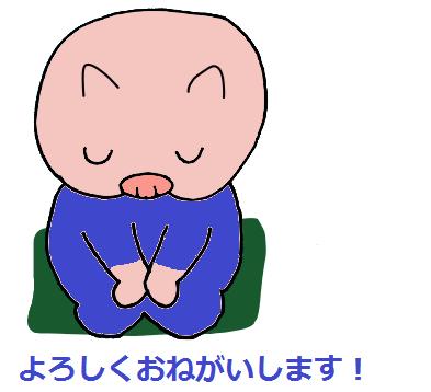 f:id:manatokokun:20170329212108p:plain