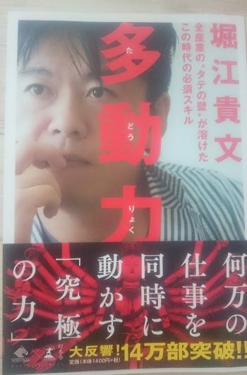 f:id:manatokokun:20170726205757j:plain