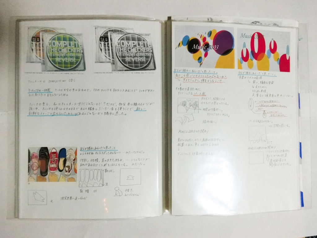 f:id:manaty_design:20170324005127j:plain