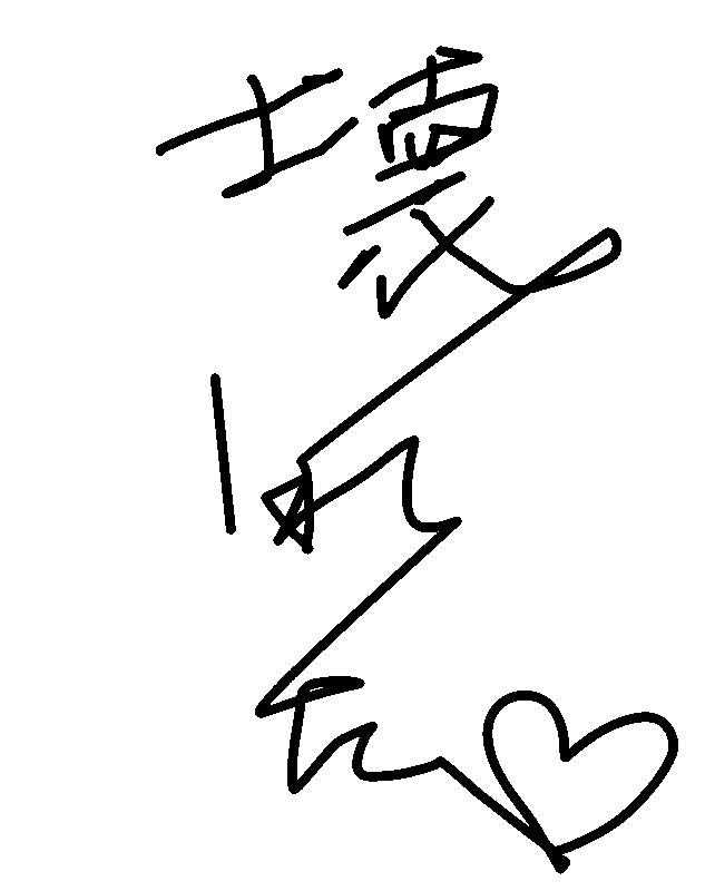 f:id:manaug15:20170715173540p:plain
