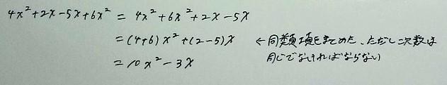 f:id:manaveemath:20181201102610j:plain