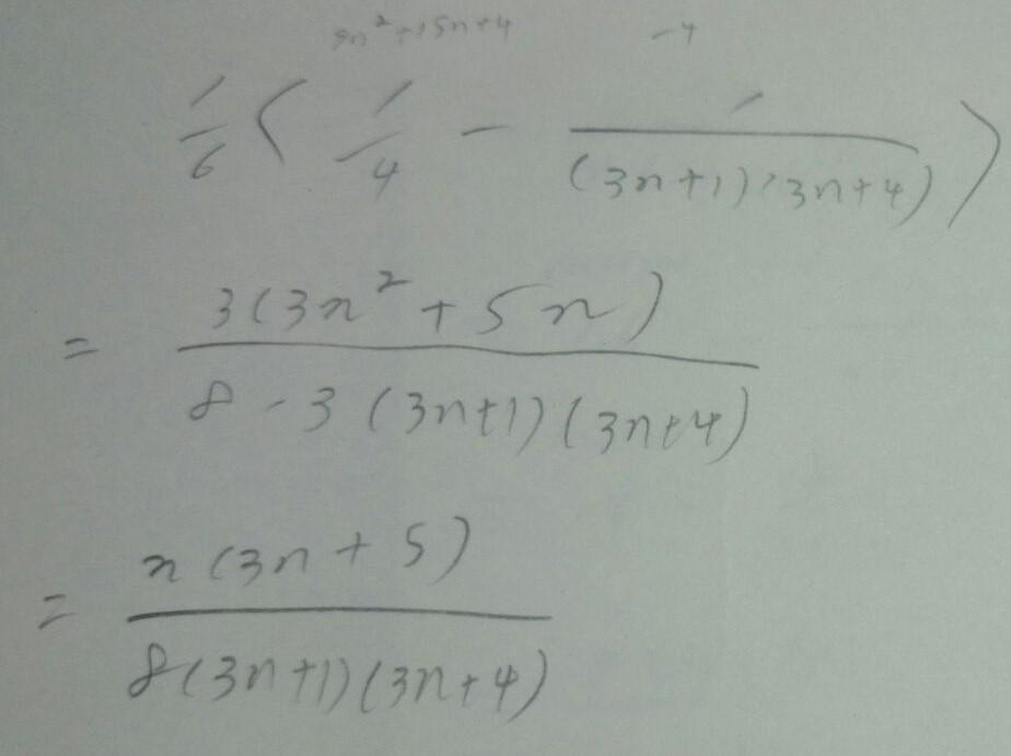 f:id:manaveemath:20181224151542j:plain