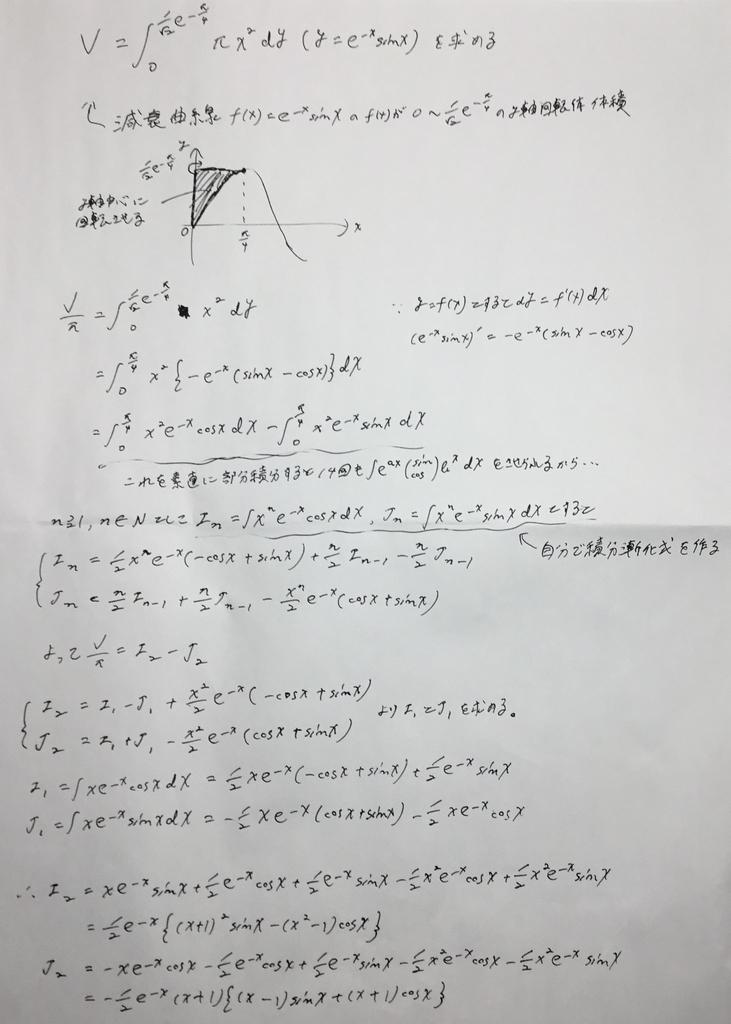 f:id:manaveemath:20190202110822j:plain
