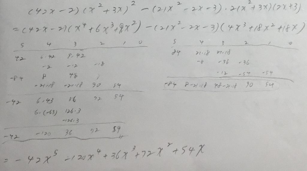 f:id:manaveemath:20190222180034j:plain
