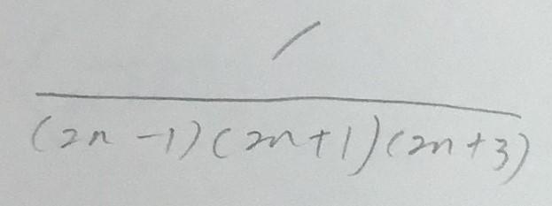 f:id:manaveemath:20190222211252j:plain