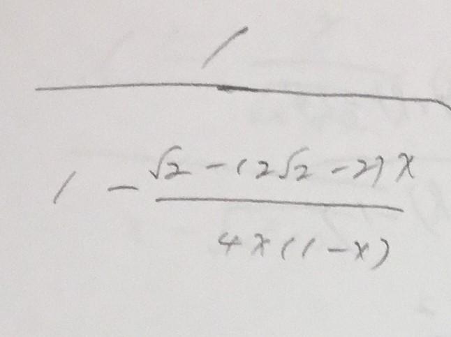 f:id:manaveemath:20190224220256j:plain