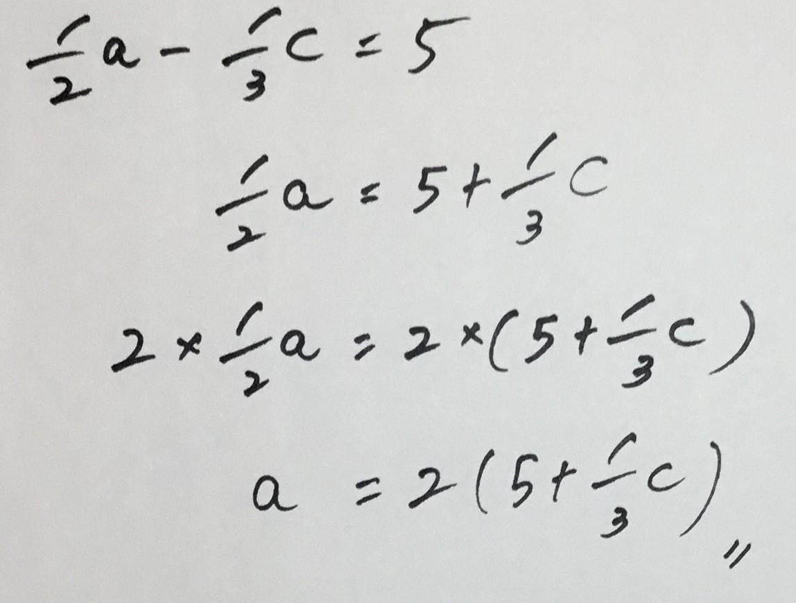f:id:manaveemath:20190328213100j:plain