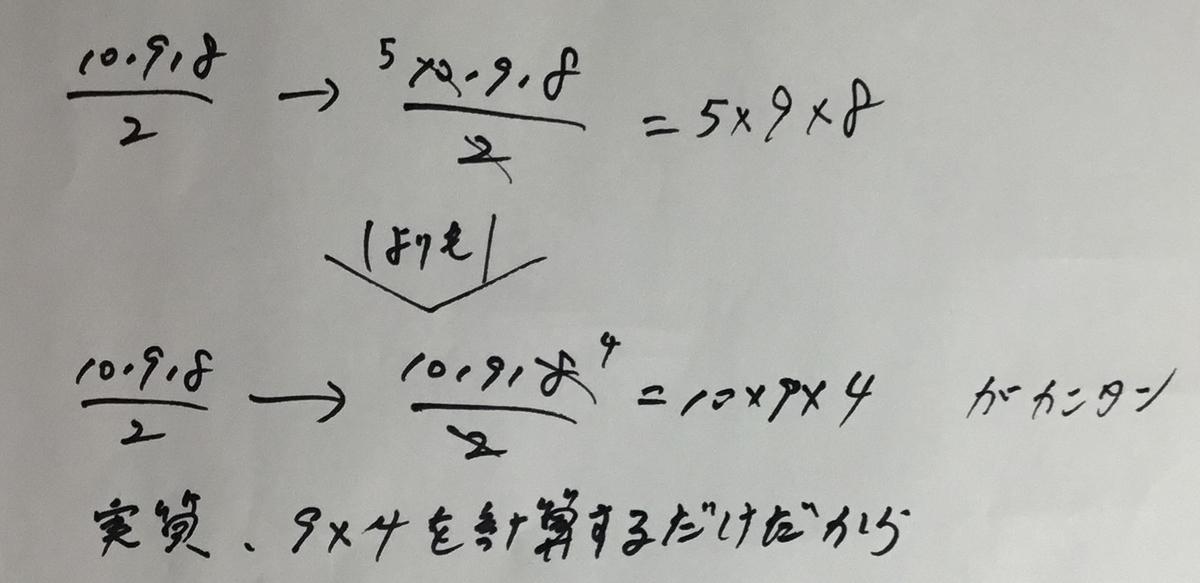 f:id:manaveemath:20190406212637j:plain