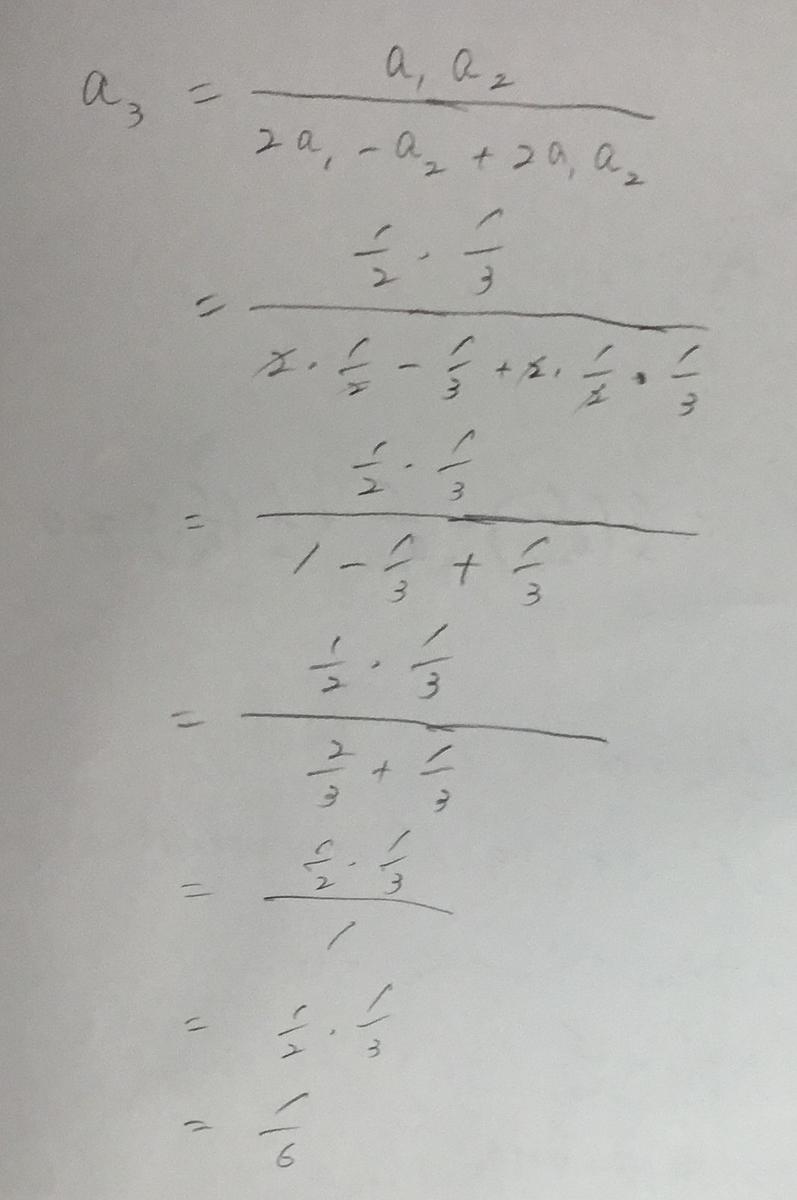 f:id:manaveemath:20190411055519j:plain