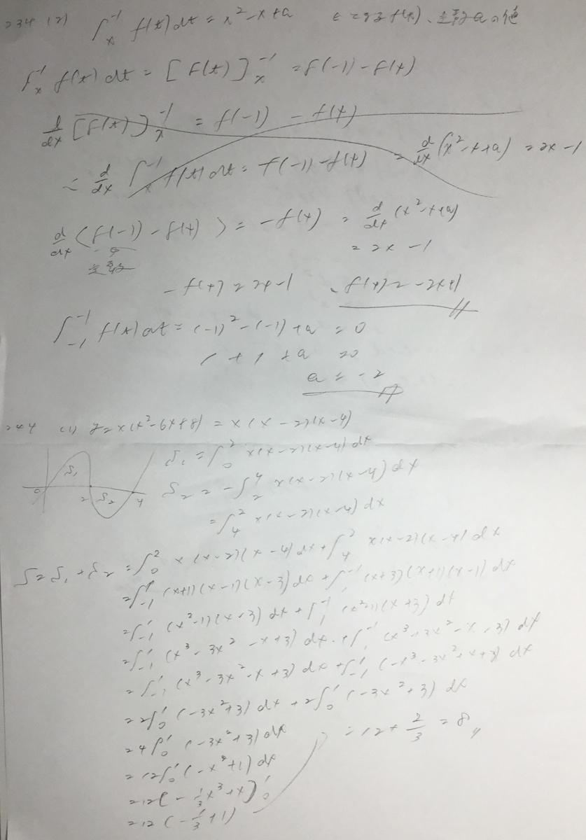 f:id:manaveemath:20200301035930j:plain