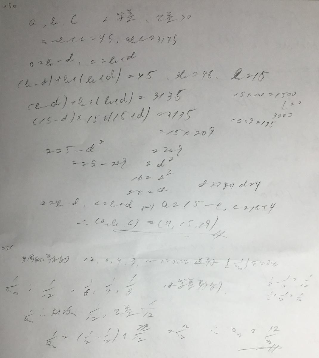 f:id:manaveemath:20200301035944j:plain