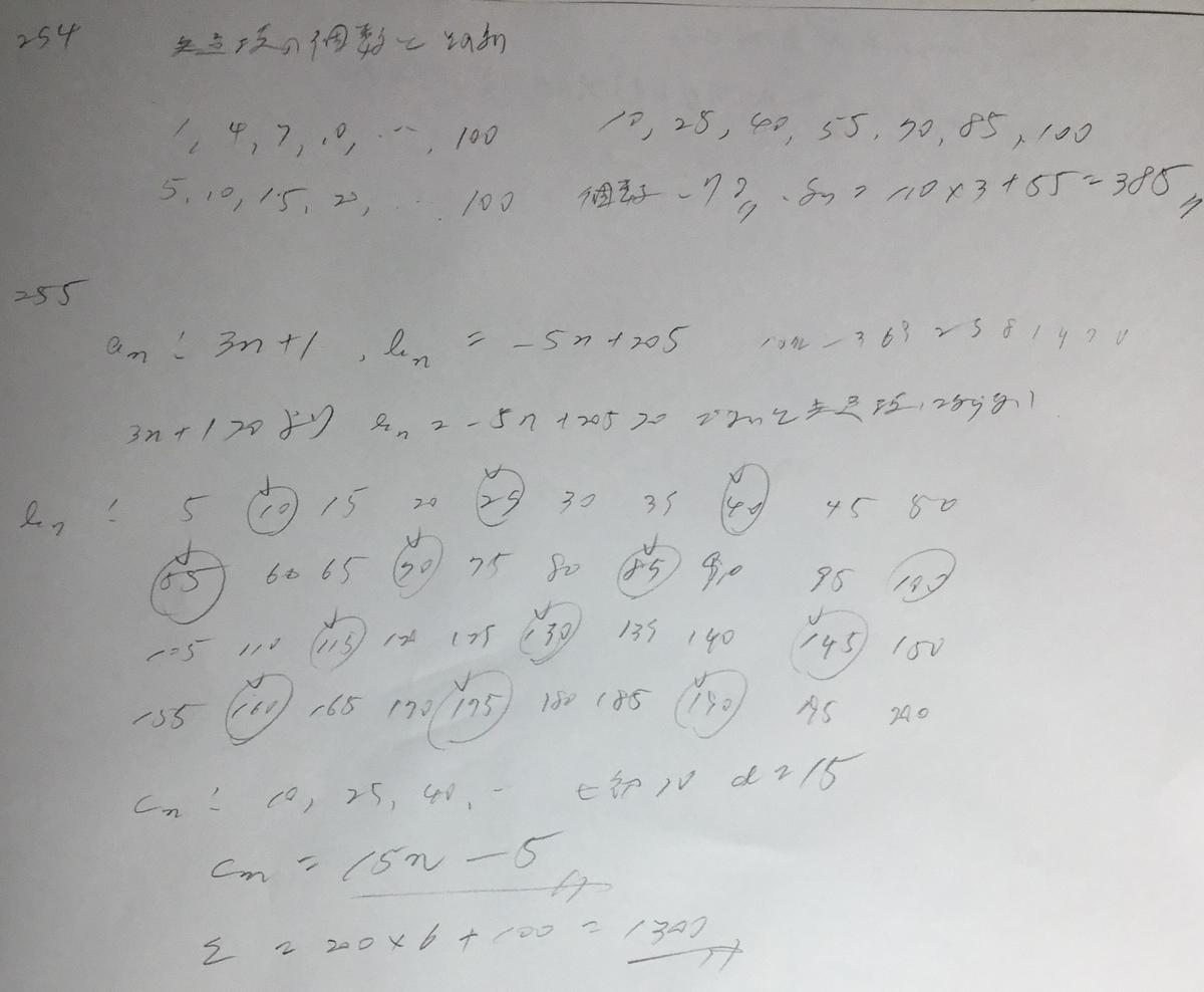 f:id:manaveemath:20200301040026j:plain
