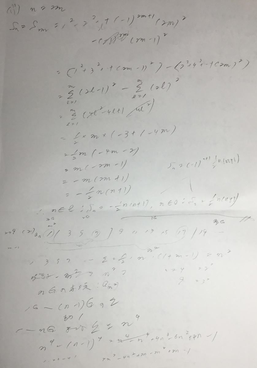 f:id:manaveemath:20200301235024j:plain
