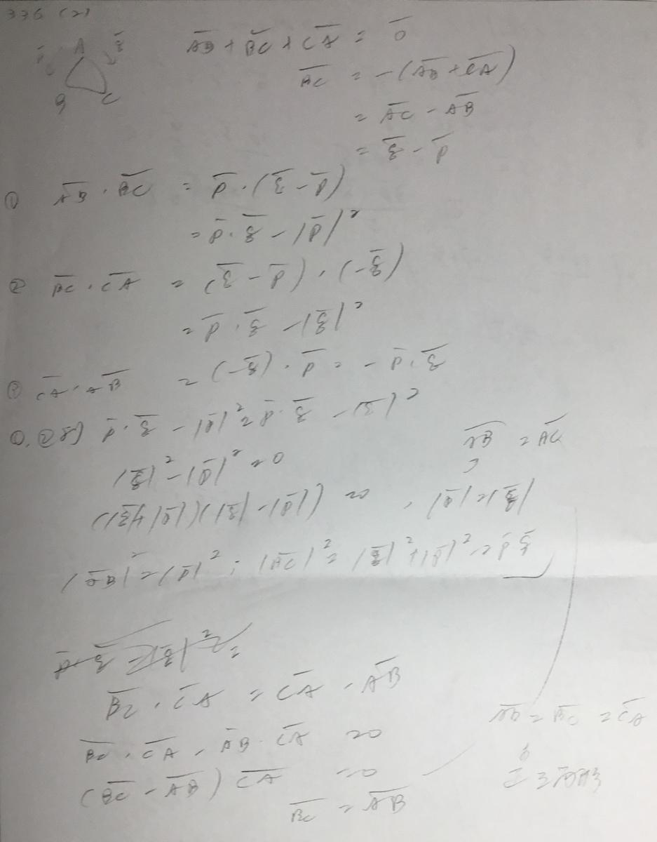 f:id:manaveemath:20200301235258j:plain