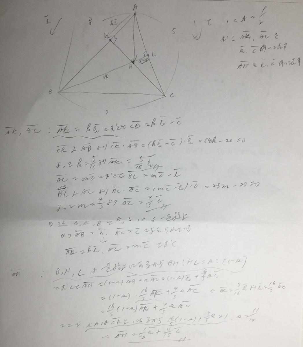 f:id:manaveemath:20200301235354j:plain
