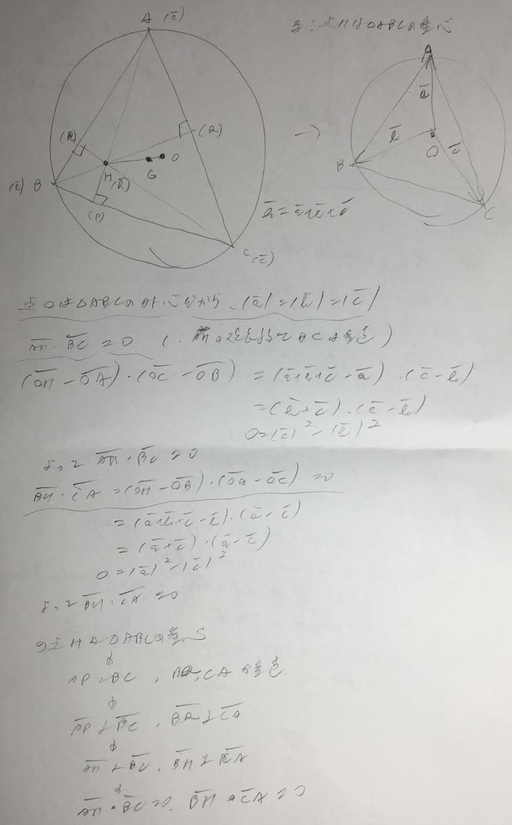 f:id:manaveemath:20200301235411j:plain