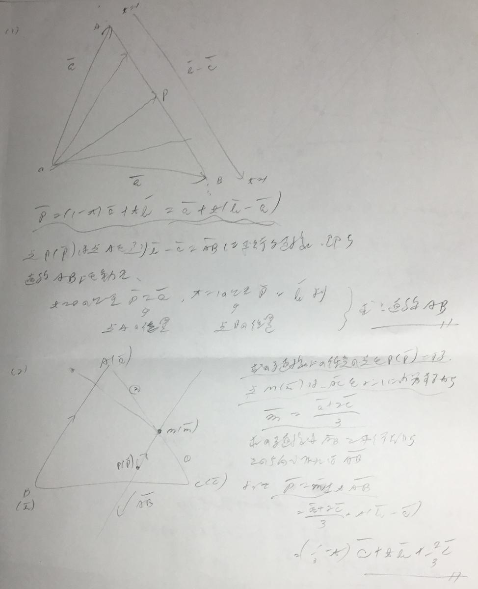f:id:manaveemath:20200301235437j:plain