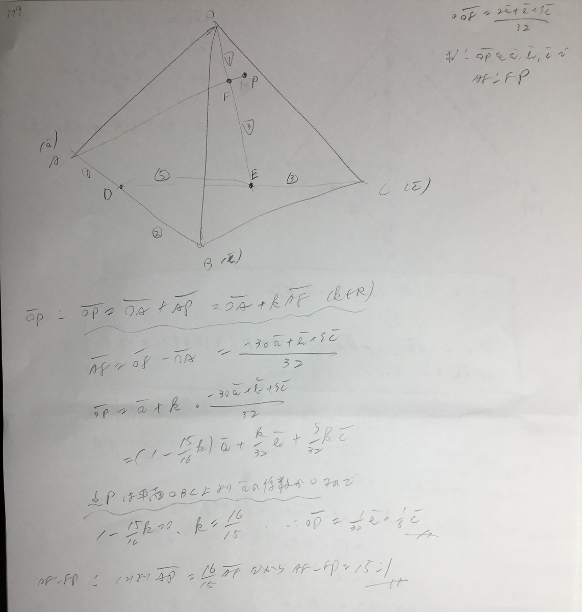 f:id:manaveemath:20200303235400j:plain