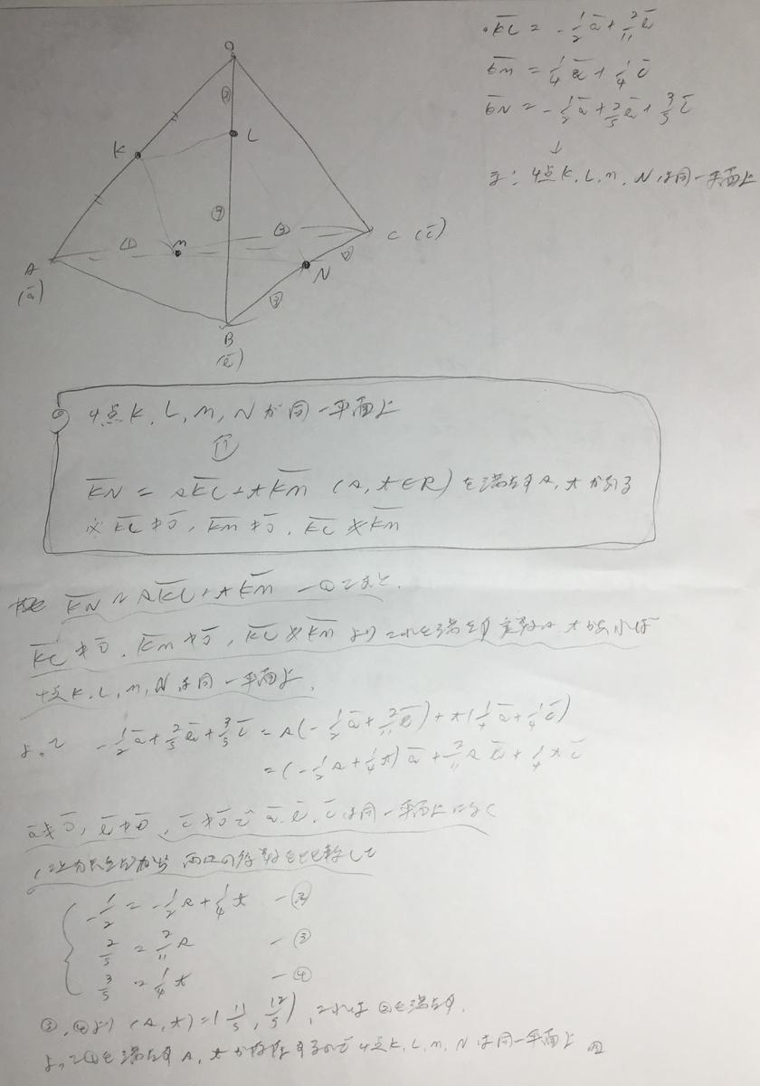 f:id:manaveemath:20200303235419j:plain