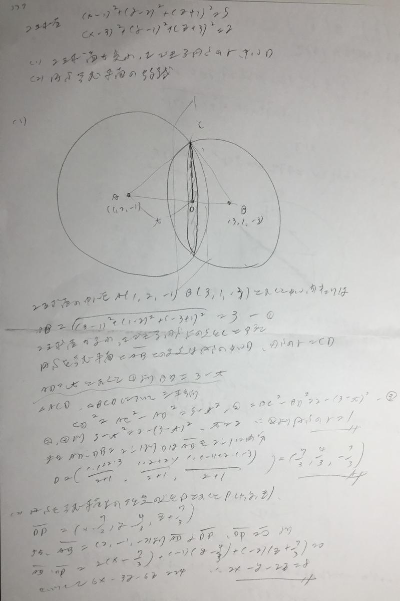 f:id:manaveemath:20200305001255j:plain