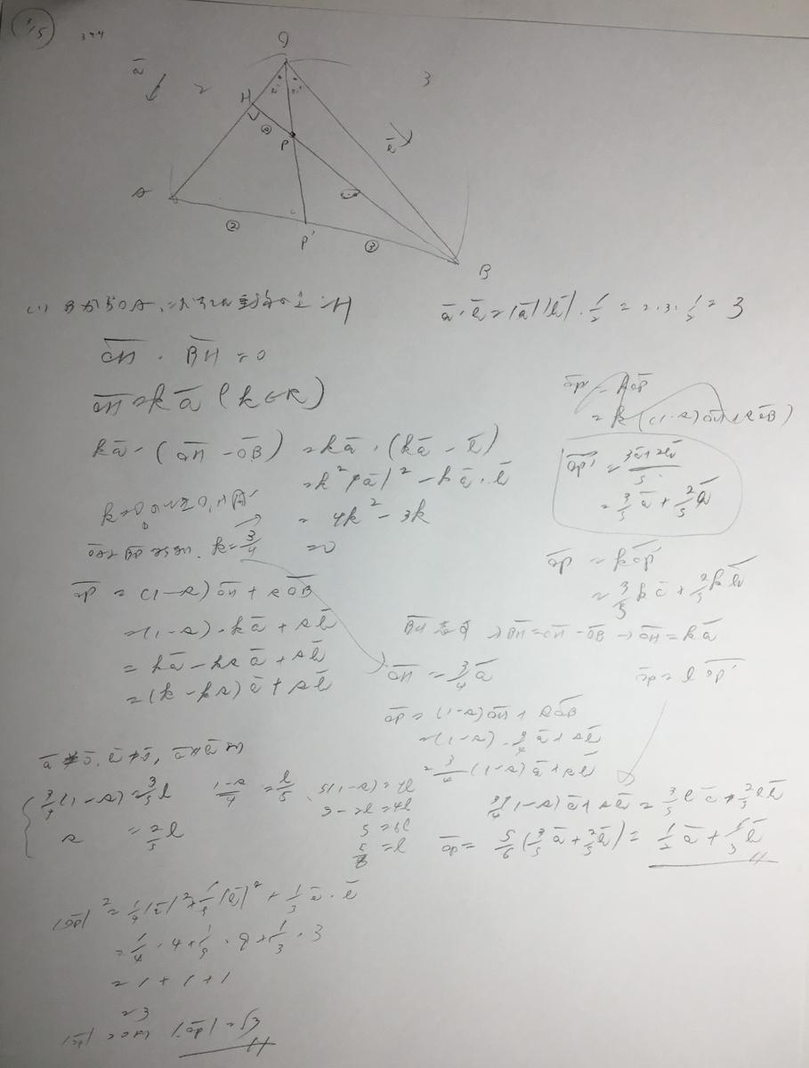 f:id:manaveemath:20200305215752j:plain