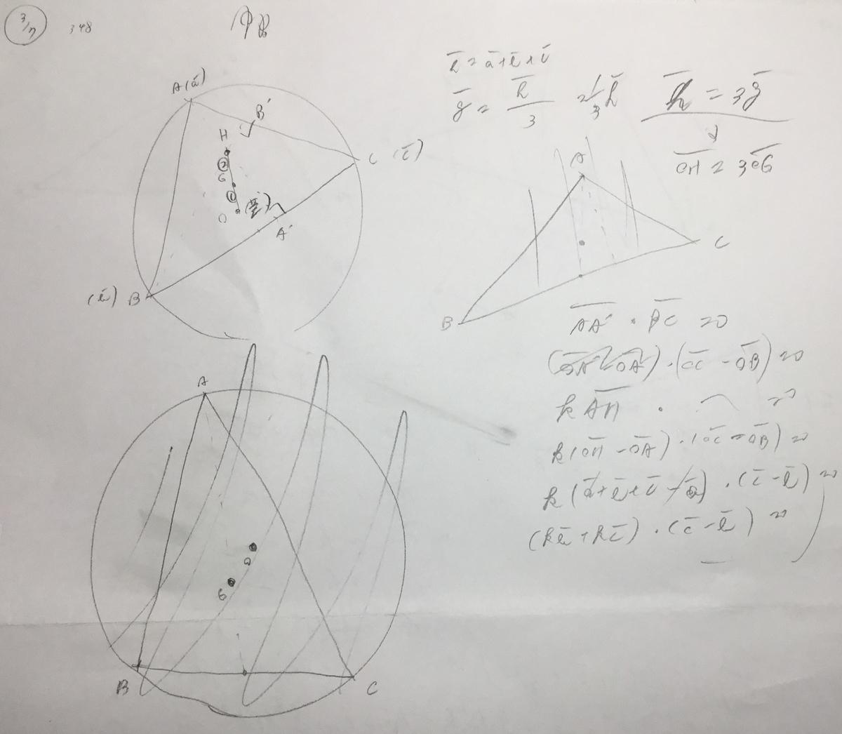 f:id:manaveemath:20200307234844j:plain