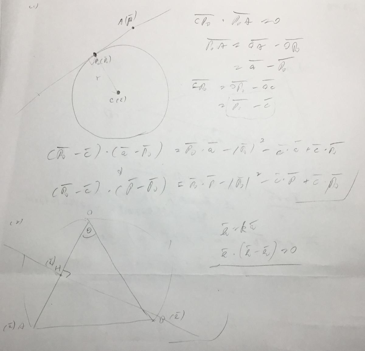 f:id:manaveemath:20200307234934j:plain