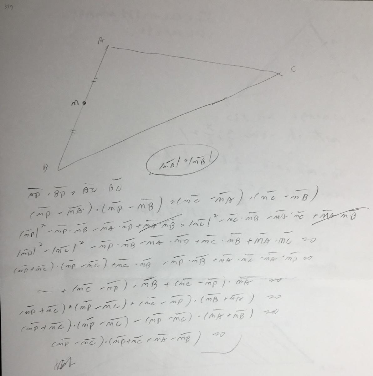 f:id:manaveemath:20200307234953j:plain
