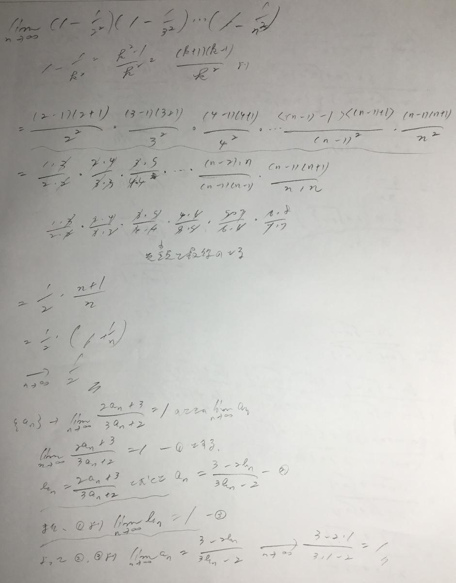 f:id:manaveemath:20200310003333j:plain