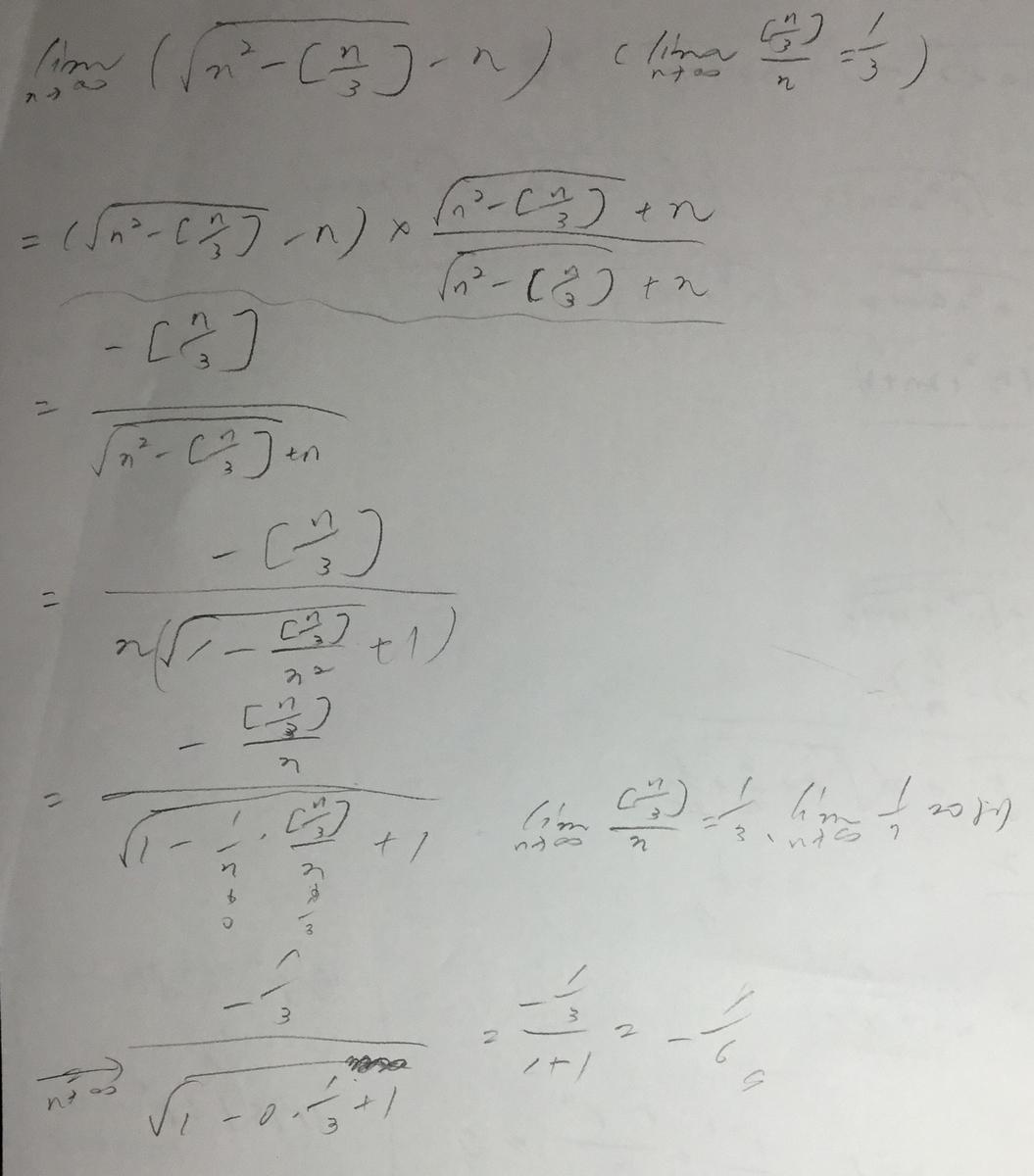 f:id:manaveemath:20200310003406j:plain