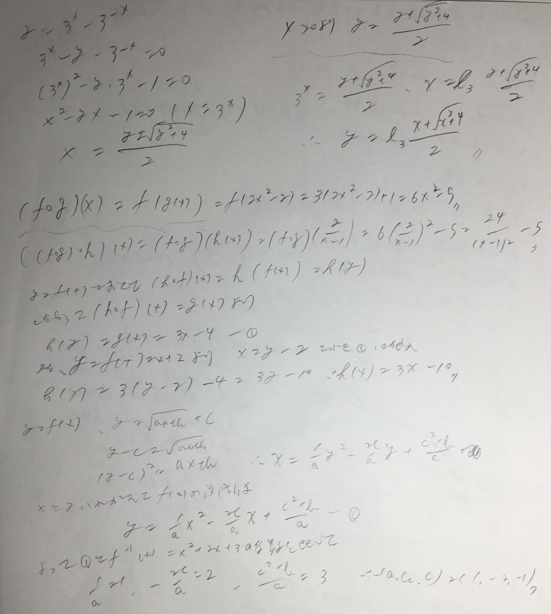 f:id:manaveemath:20200310004533j:plain
