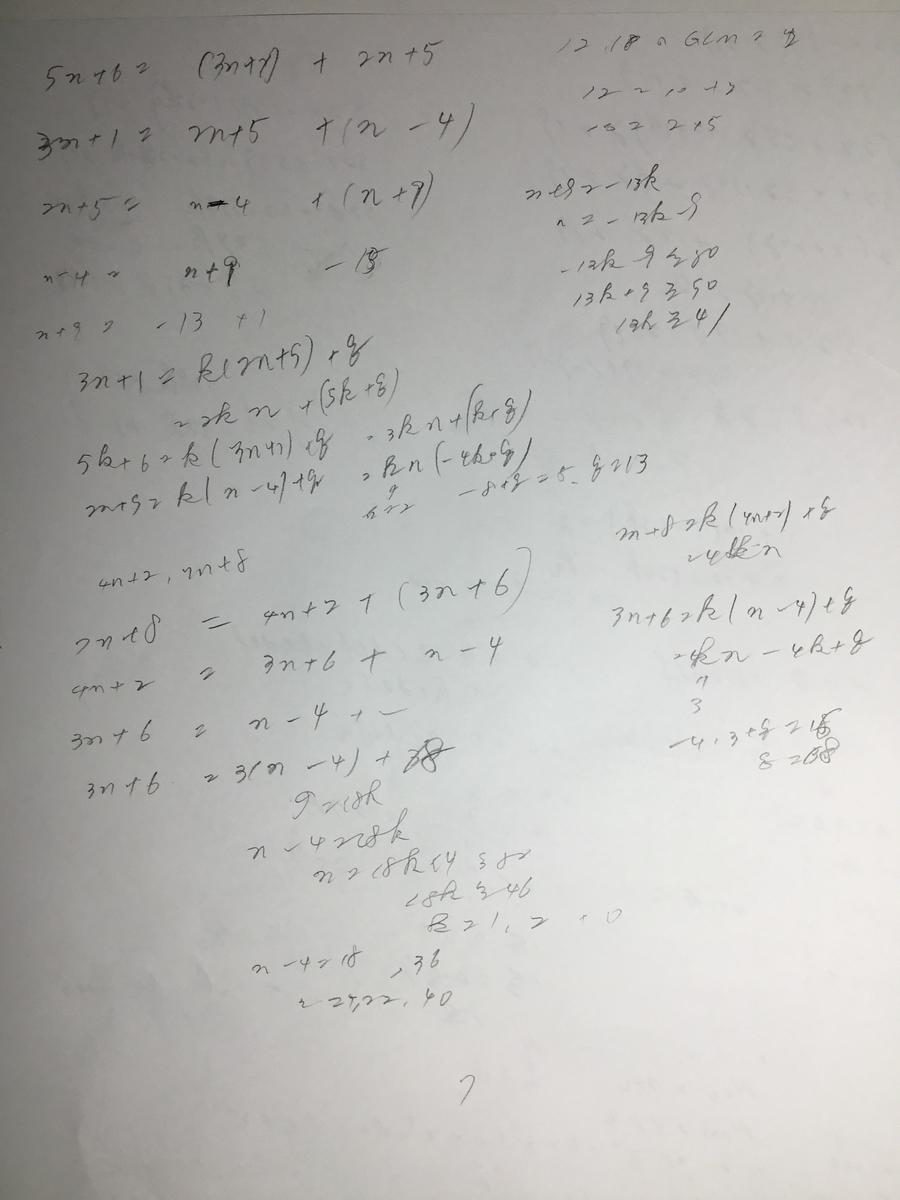 f:id:manaveemath:20200321203445j:plain